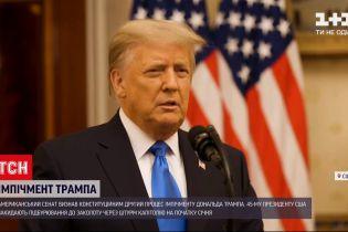 """Новини світу: за даними """"CNN"""", Трамп був незадоволений виступом своїх адвокатів у процесі імпічменту"""