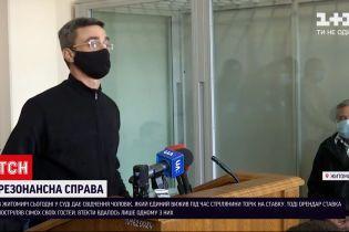 Новини України: що розповів ключовий свідок у справі масового вбивства у Житомирській області