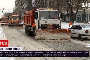 Новости Украины: Киев из-за непогоды тонет в пробках, общественный транспорт ездит не по графику
