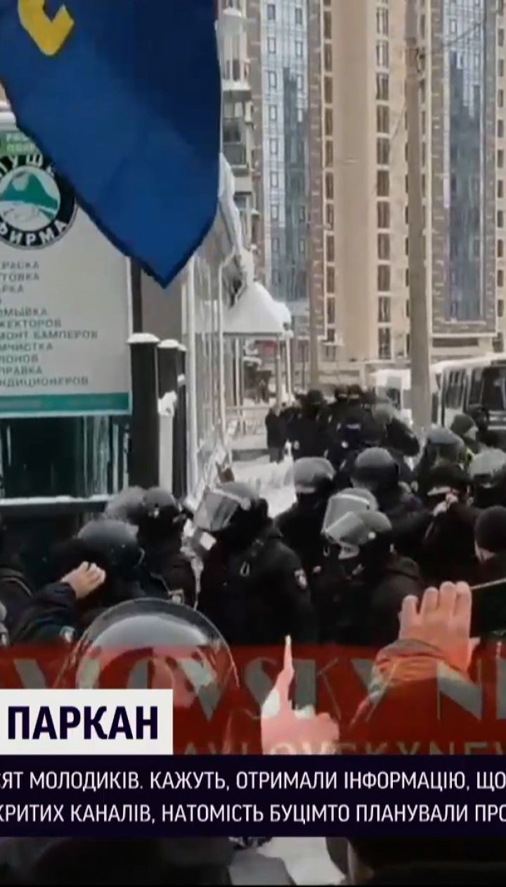 Новости Украины: в Киеве на одном из СТО произошло противостояние