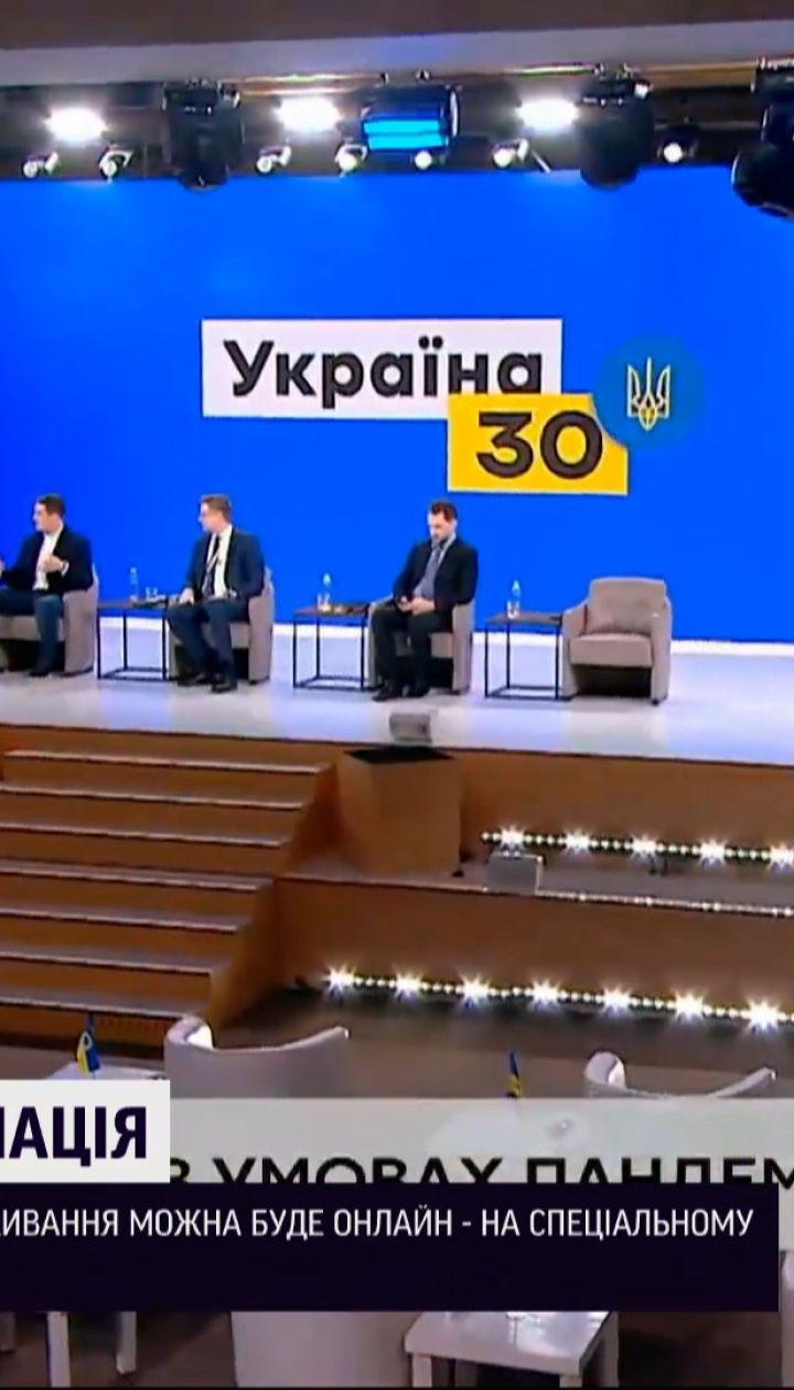 Новости Украины с апреля украинцы смогут менять место регистрации онлайн