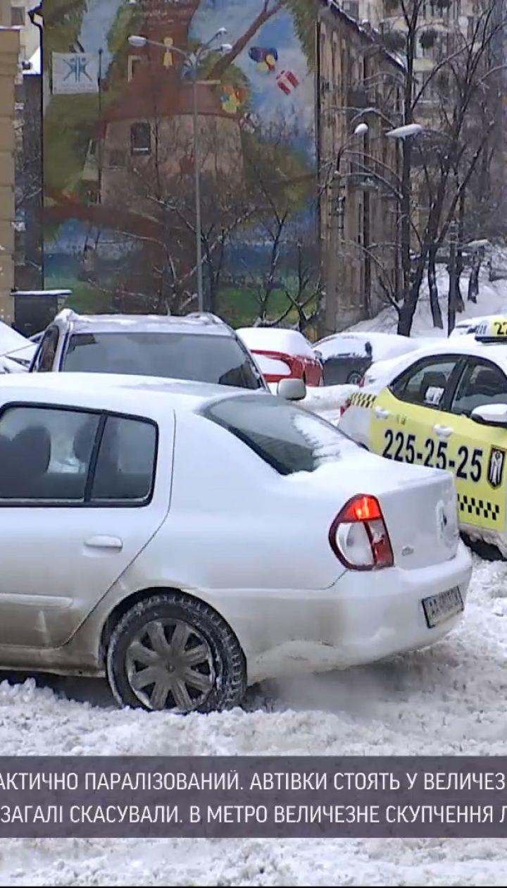 Погода в Украине: как сегодня курсирует общественный транспорт