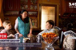 Новини України: на Прикарпатті чоловік побив 13-річного хлопця