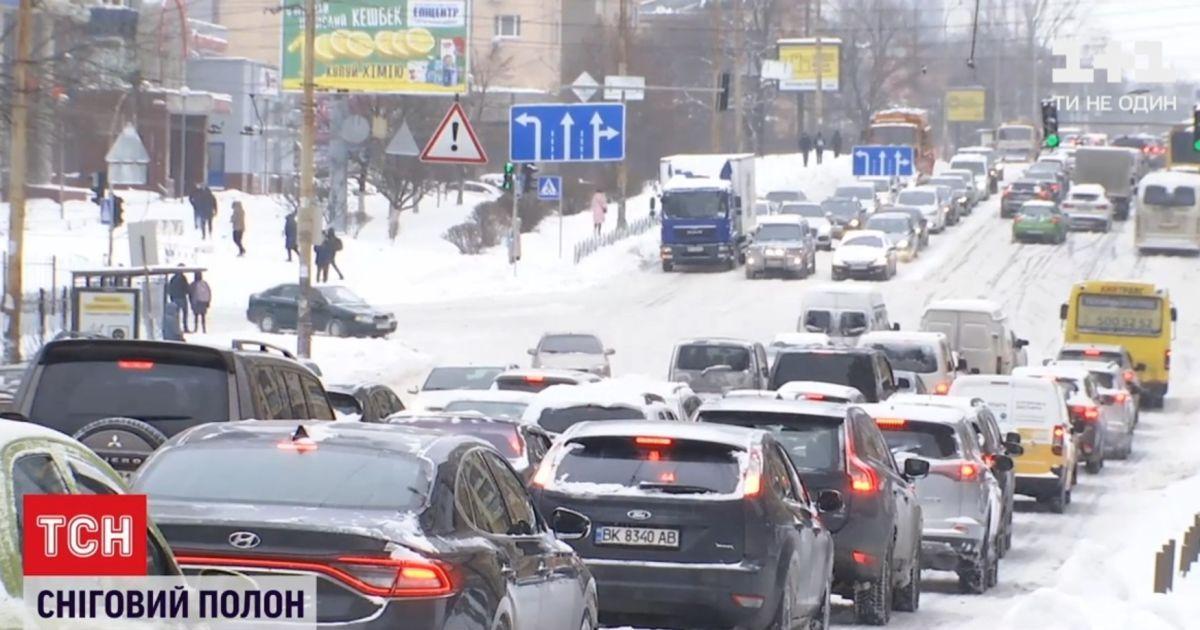 Столица Украины третий день в заложниках непогоды: как постоянные циклоны выбили из жизни киевлян