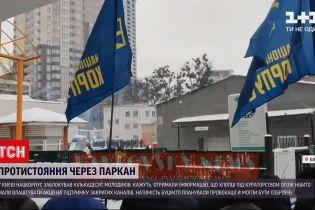 Новини України: у столичному СТО відбулося протистояння через паркан
