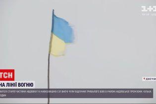 Новости ООС: у Авдеевки вспыхнул мощный бой