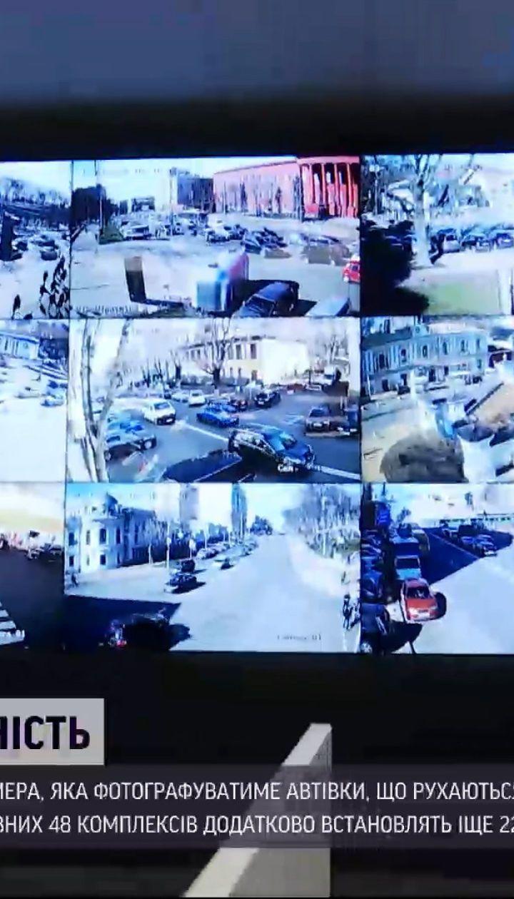 Новости Украины: с понедельника в Киеве заработают новые камеры фиксации нарушений ПДД
