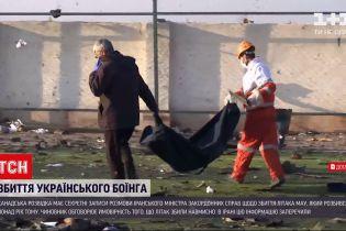 """Новини світу: українська сторона дізналась про секретні записи іранського МЗС щодо збитого """"Боїнга"""""""