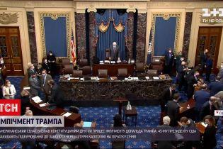 Новости мира: в Конгрессе США начали второй процесс импичмента Трампа