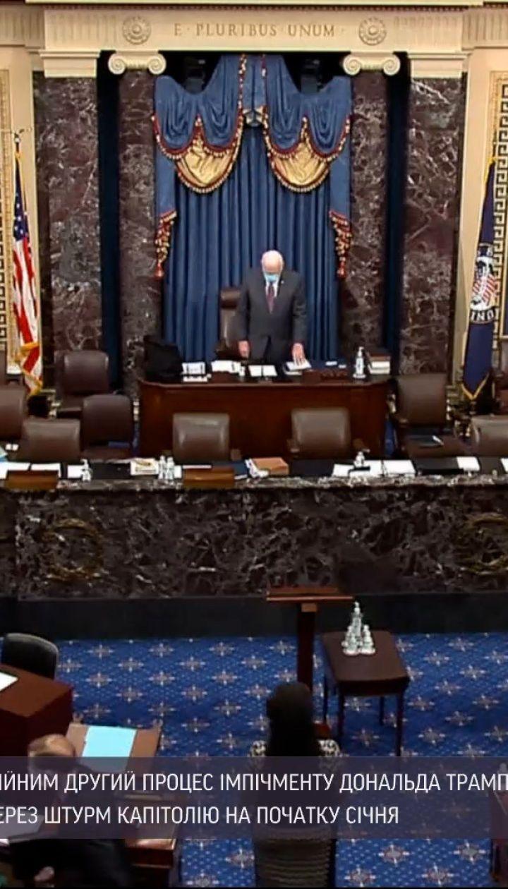 Новини світу: в Конгресі США розпочали другий процес імпічменту Трампа