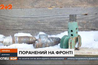 Враждебная активность вблизи Песков: снайпер российских оккупантов ранил украинского воина на фронте