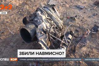 Український Боїнг в Ірані могли збити навмисне: з'явилися нові дані
