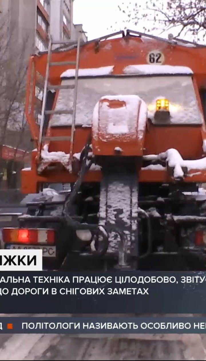 Комунальники проти водіїв: хто винен у заторах та нечищених дорогах