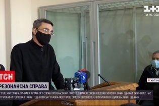 Новости Украины: в Житомире продолжат заседание по делу массового убийства на пруду