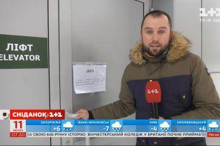 Ліфти не їдуть, пандусів немає: українські міста прагнуть до інклюзивності