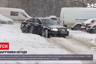 Погода в Украине: Львов и Ровно заметает снегом