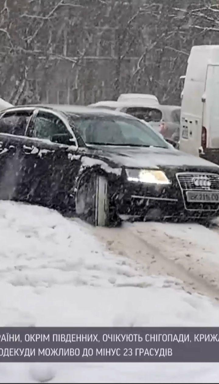 Погода в Україні: Львів та Рівне замітає снігом