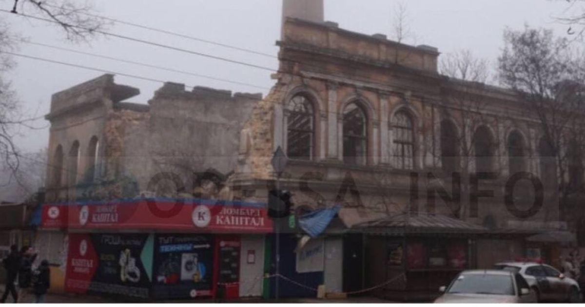 В центре Одессы обрушилось здание бывшей фабрики мороженого: появились фото и видео