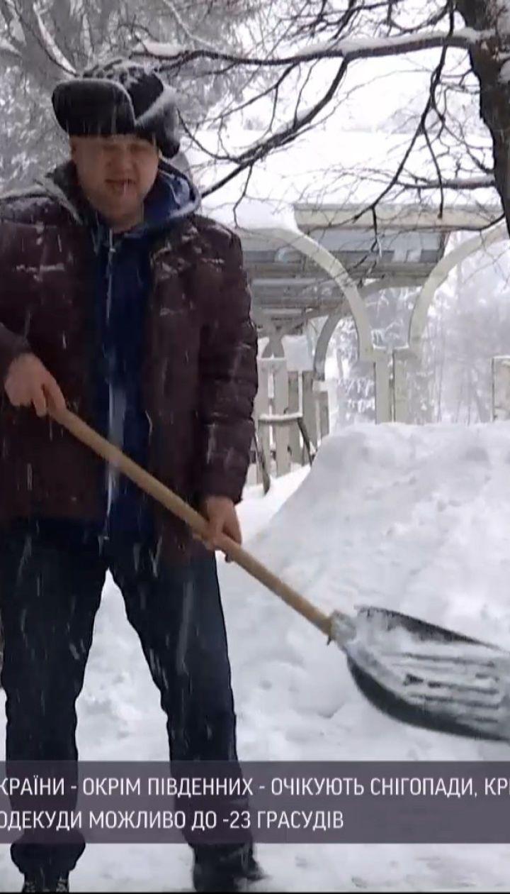 Погода в Україні: снігопади, крижаний дощ і ожеледиця і далі випробовують регіони