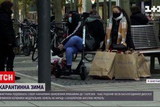 Новости мира: Латвия закрыла границы, а в Германии продолжили локдаун по крайней мере на месяц