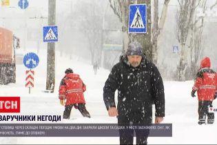 Новости Украины: в Киеве приготовились к новому снежному циклону