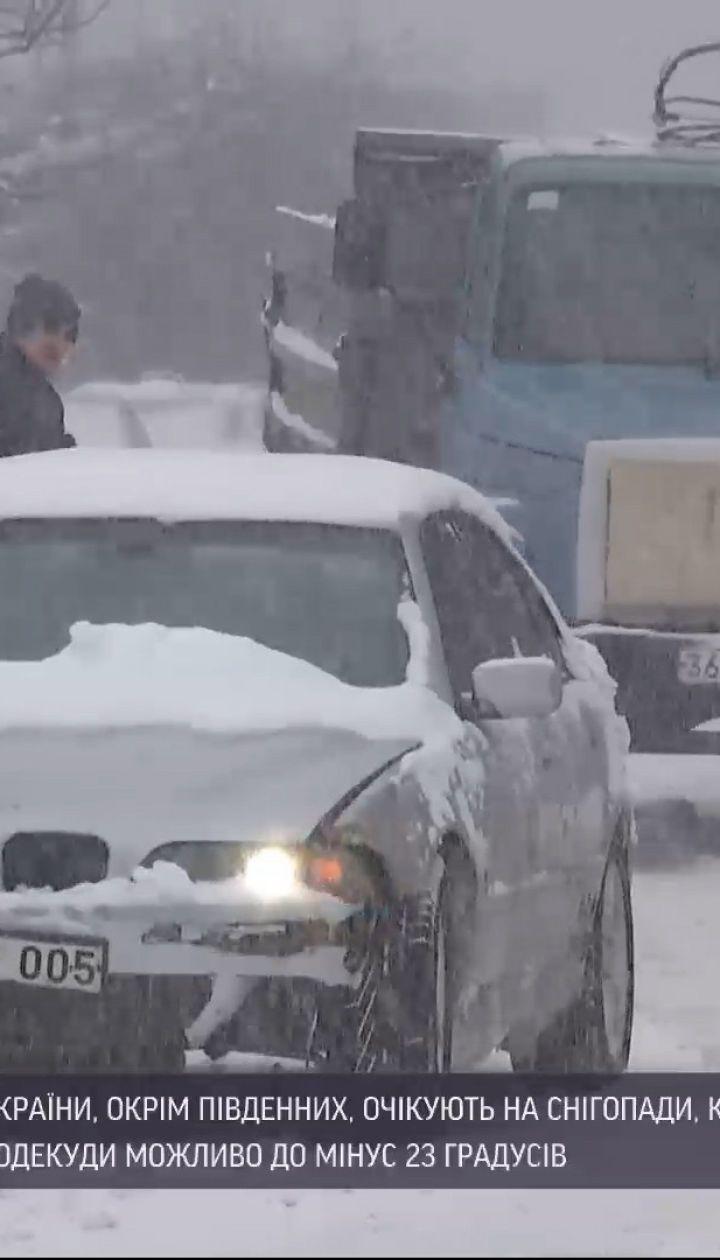 Погода в Україні: ожеледиця та крижаний дощ випробовують регіони