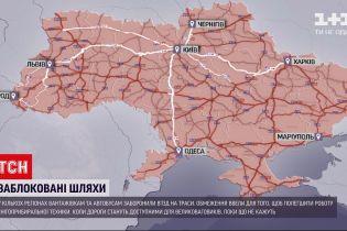 Погода в Украине: в ряде регионов ограничили проезд грузовиков и автобусов