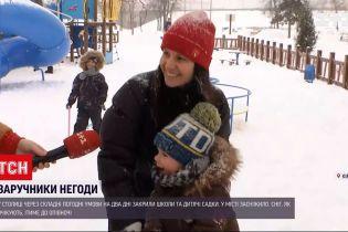 Погода в Украине: в Киеве приготовились к новому циклону