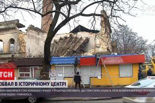 Новини України: в Одесі впала стіна колишньої жіночої гімназії