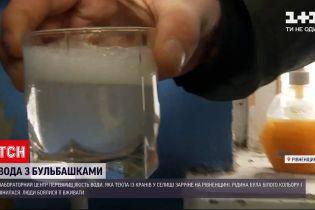 Новости Украины: лабораторный центр провел анализ мыльной воды из Ровенской области
