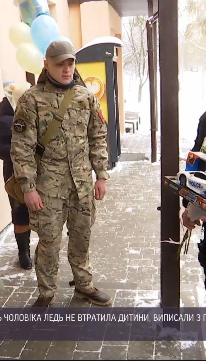 Новости Украины: 19-летняя девушка потеряла на войне мужа и чуть не осталась без ребенка