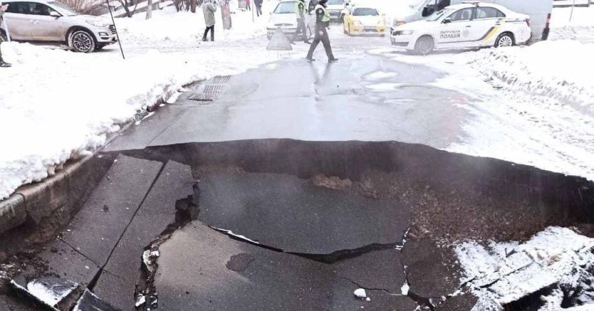 В Киеве провалился асфальт на дороге из-за аварии на коллекторе: фото
