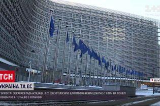 Новини України: ЄС заявив про готовність піти на тіснішу економічну інтеграцію з Україною