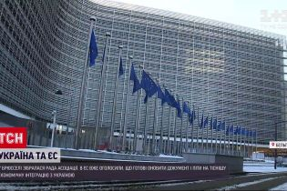 Новости Украины: ЕС заявил о готовности пойти на более тесную экономическую интеграцию с Украиной