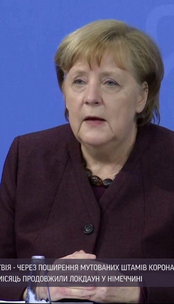 Новости мира: в Германии минимум месяц не планируют ослабление локдауна