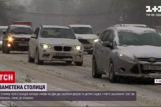 Погода в Україні: західний циклон дістався столиці