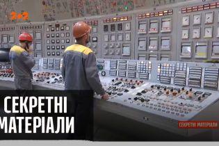 """В Украине заговорили о временных отключениях электроэнергии – """"Секретные материалы"""""""