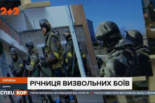 В Днепре отметили шестую годовщину Широкинських боев
