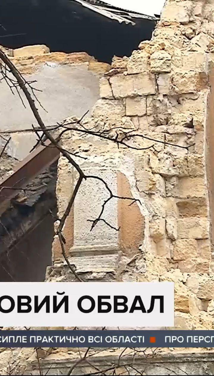 В Одессе обрушилась стена бывшей женской гимназии