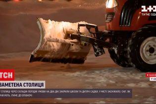 Новини України: як негода вплинула на ситуацію у Києві