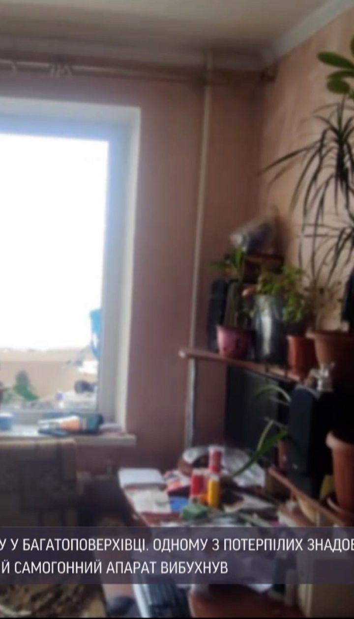 Новини України: в Івано-Франківську стався вибух у багатоповерхівці, є потерпілі