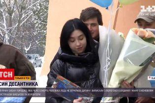 Новости Украины: 19-летнюю девушку, которая потеряла на войне мужа, выписали из родильного дома