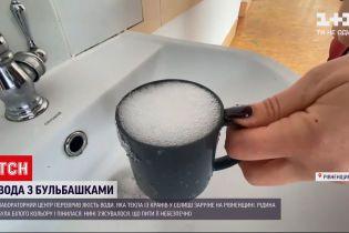 Новости Украины: в Ровенской области текла белая вода из-за дезинфекции средством для водопроводов