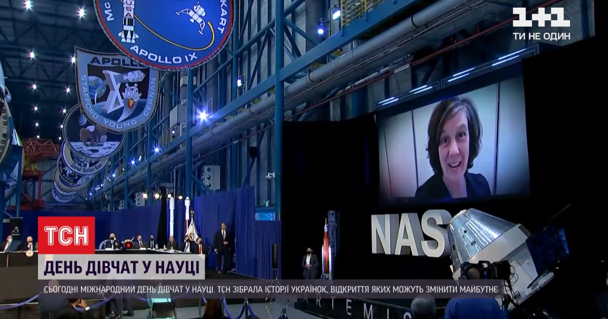 Перетворення отрути на воду і заправка ракет у космосі: історії українок-науковців, які можуть змінити майбутнє