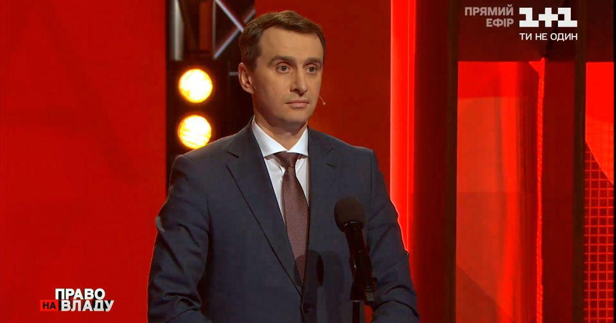 """""""Ожидаем два продукта на следующей неделе"""": Ляшко рассказал, какие вакцины от коронавируса будут в Украине"""