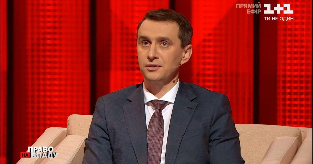 Віктор Ляшко розповів про якість вакцин від коронавірусу, які отримає Україна
