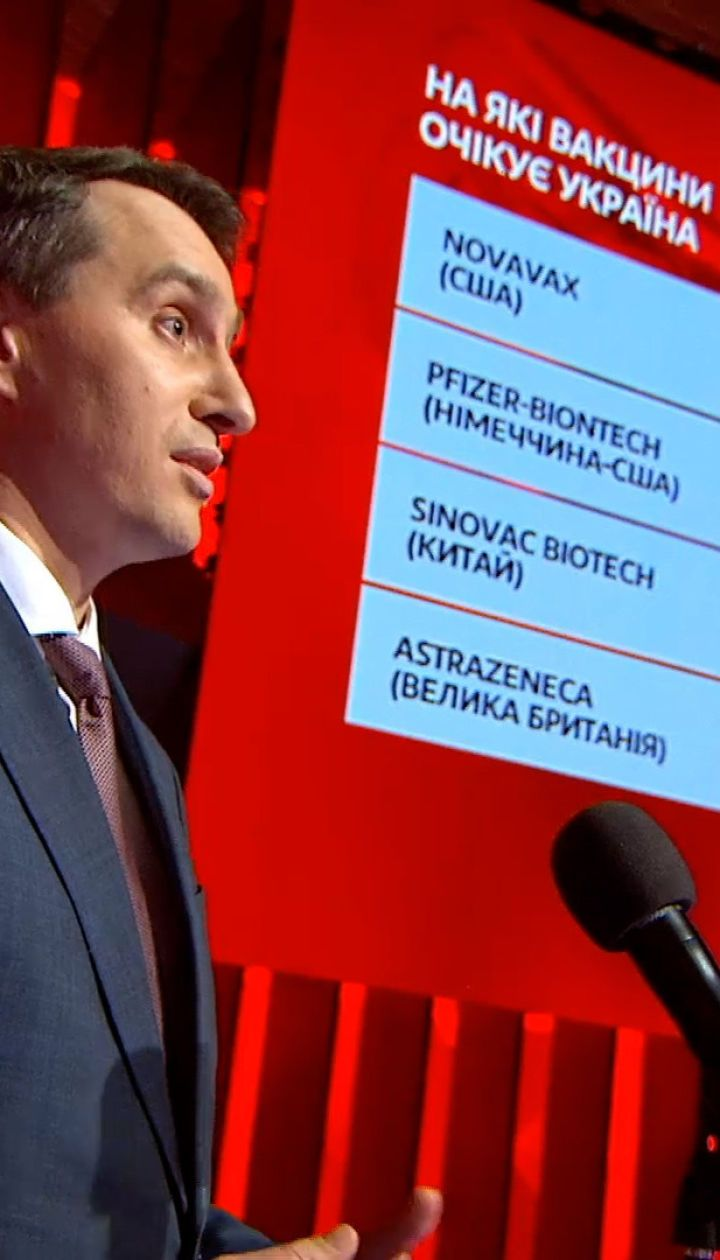 """""""Ефективність ми коментувати не будемо"""": Віктор Ляшко про вакцину"""