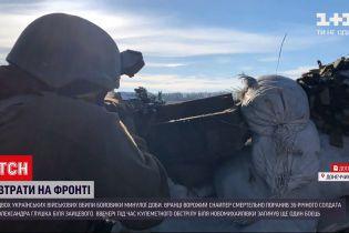 Новости ООС: на фронте погибли двое украинских бойцов за день