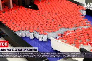 Новини України: ВООЗ та ЄС нададуть кошти на проведення щеплень від коронавірусу