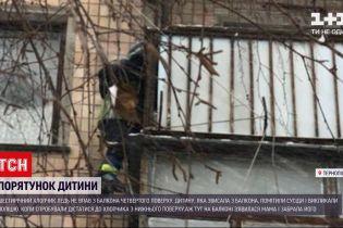 Новини України: у Тернополі рятували хлопчика, який вирішив вийти погуляти через балкон четвертого поверху